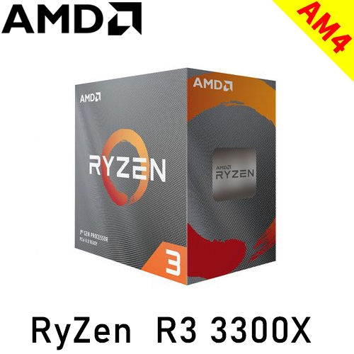 AMD RyZen R3 3300X AM4/4核8緒/3.8G(↑4.3G)/18M/7nm/65W/PCIE4.0